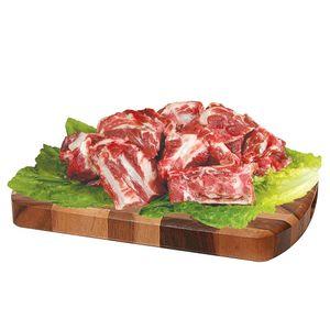 Espinazo Carnudo  De  Cerdo  Por Kg
